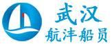 武汉航沣船员管理有限公司