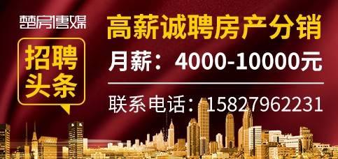 湖北楚房传媒有限公司(江汉热线)