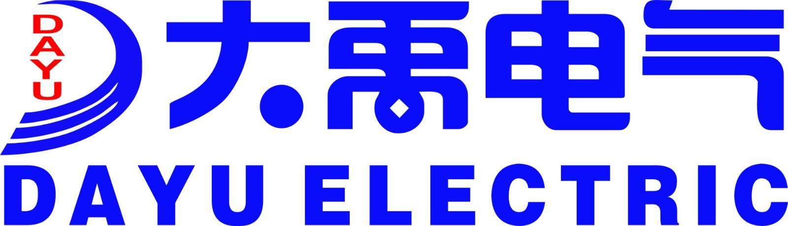 大禹電氣科技股份有限公司