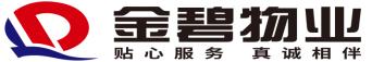 武漢金碧嘉園物業管理有限公司孝感分公司