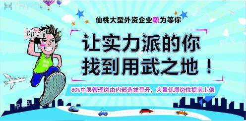健鼎(湖北)电子有限公司