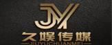 仙桃市承鑫久娱网络传媒有限责任公司