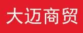 仙桃市大迈商贸有限公司