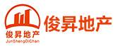 湖北俊昇房地产营销策划有限公司