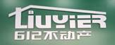 武汉六一二不动产营销策划有限公司仙桃分公司