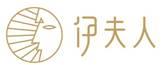 仙桃乐尚母婴管理有限公司(伊夫人月子会所)