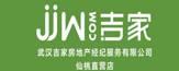 武汉吉家房地产经纪服务有限公司(青青家园店)