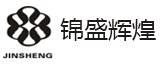 湖北省锦盛辉煌非织造布实业有限公司