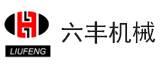 武汉六丰机械工业有限公司